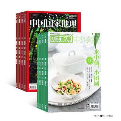 中国国家地理和贝太厨房