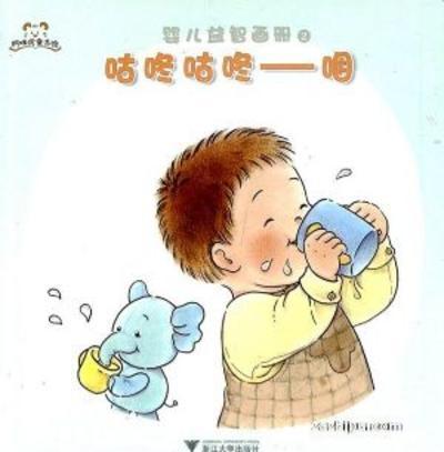 婴儿益智画册(综合版+绘本版)