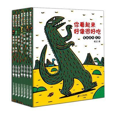 现货蒲蒲兰恐龙绘本故事书  信任与感动的恐龙故事 3-6岁儿童绘本故事 课外阅读 全套7册