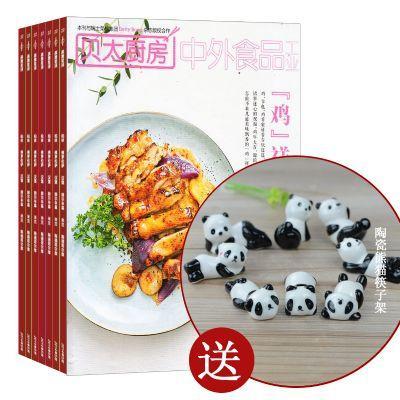 贝太厨房+送陶瓷熊猫筷子架