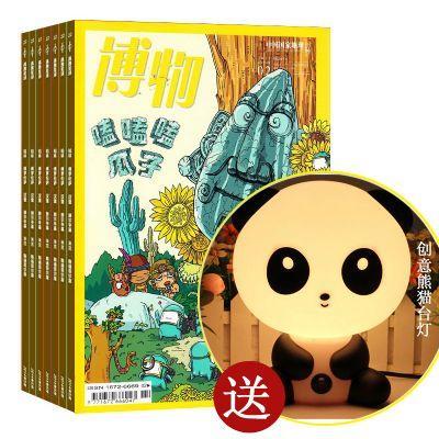 博物+送温馨床头儿童熊猫灯