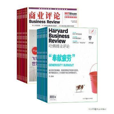 商业评论+哈佛商业评论