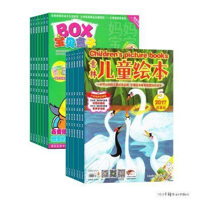 意林儿童绘本+宝贝盒子