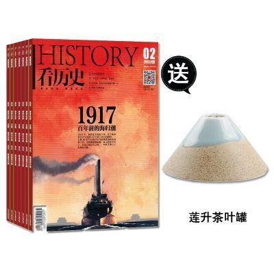 看历史+送weis香山香炉
