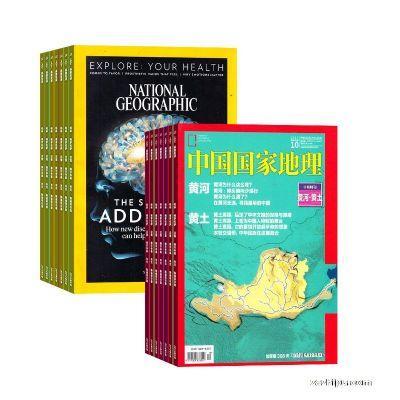 中国国家地理+美国国家地理(英文原版)