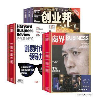哈佛商业评论+商界+创业邦